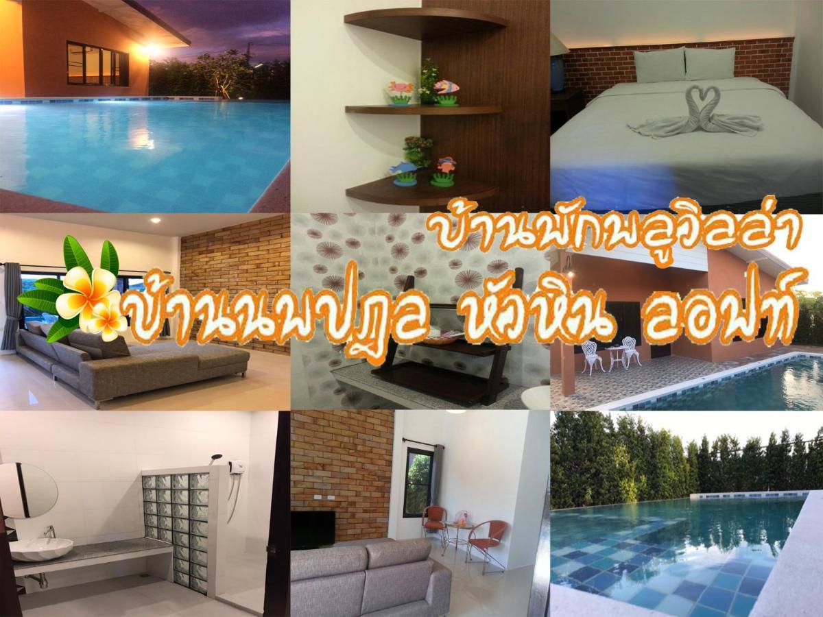 Guest Houses In Ban Huai Sai Tai Phetchaburi Province