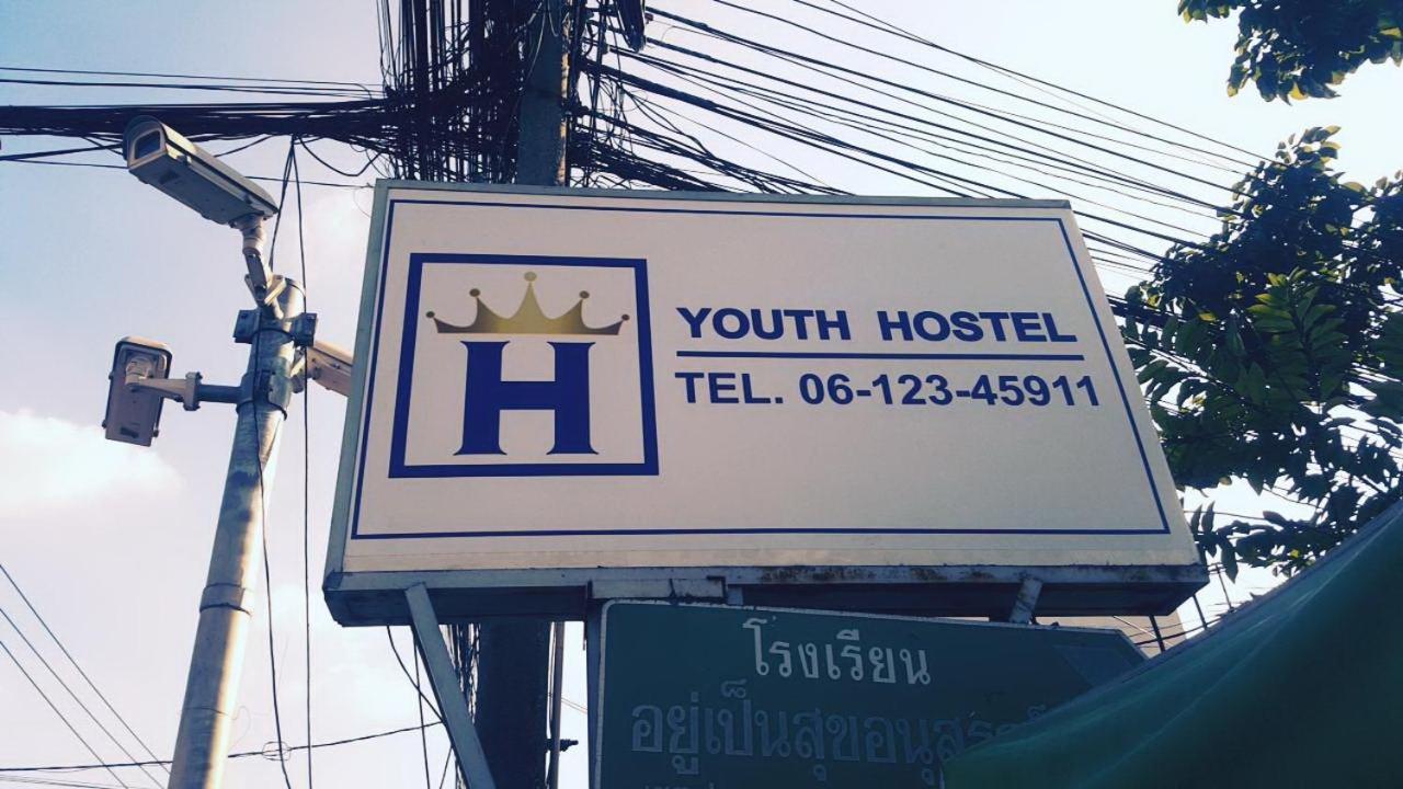 Hostels In Ban Khlong Prawet Bangkok Province