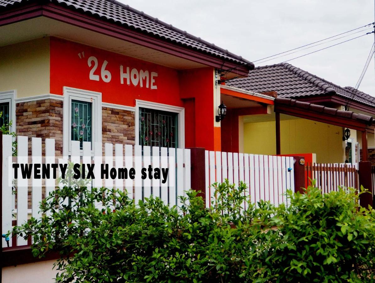 Guest Houses In Ban Ko Kloi Rayong Province
