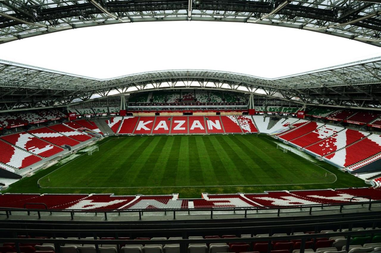 Stadium Manpower Reserves in Kazan: description, address 84