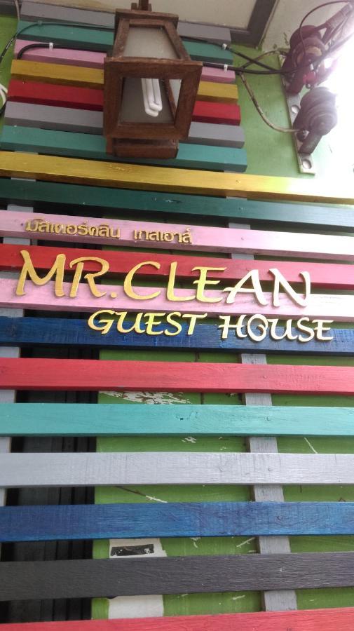 Guest Houses In Krabi Town Krabi Province