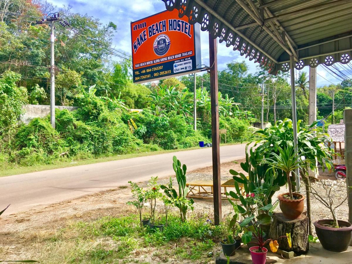 Hostels In Ban Khlong Hoi Khong Koh Lanta