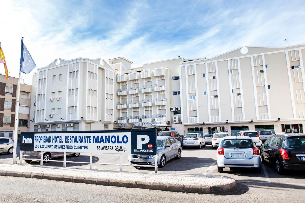 Hotels In Valladolises Murcia