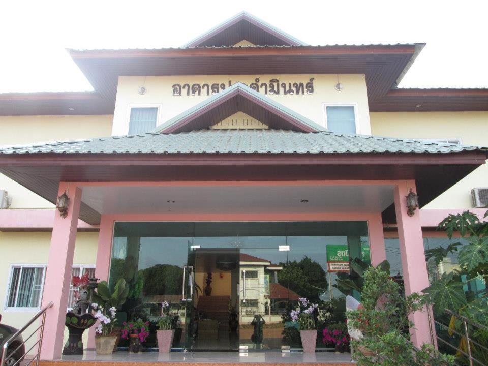 Hotels In Renu Nakhon Nakhon Phanom Province