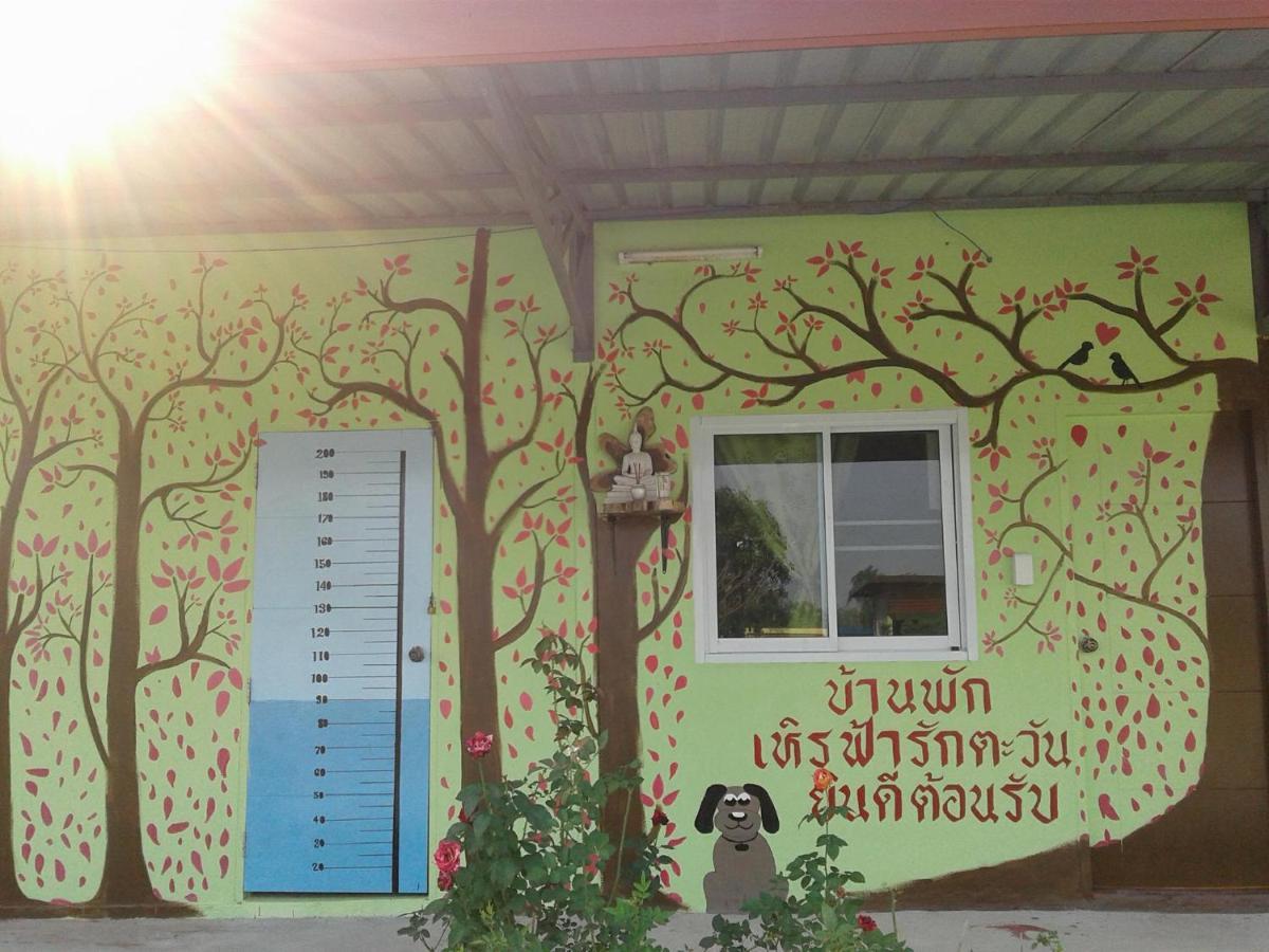 Guest Houses In Phra Ratchawang Marukkhathayawan