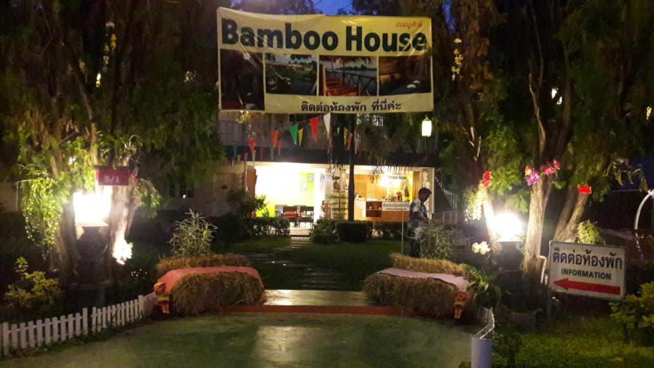 Resorts In Ban Chuk Kum Kanchanaburi Province