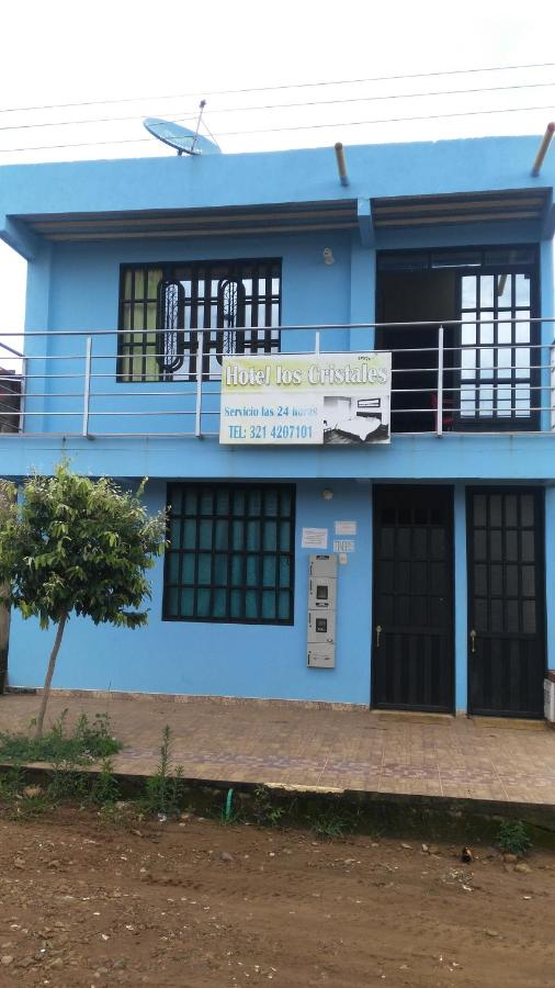 Hotels In Revancha Arauca