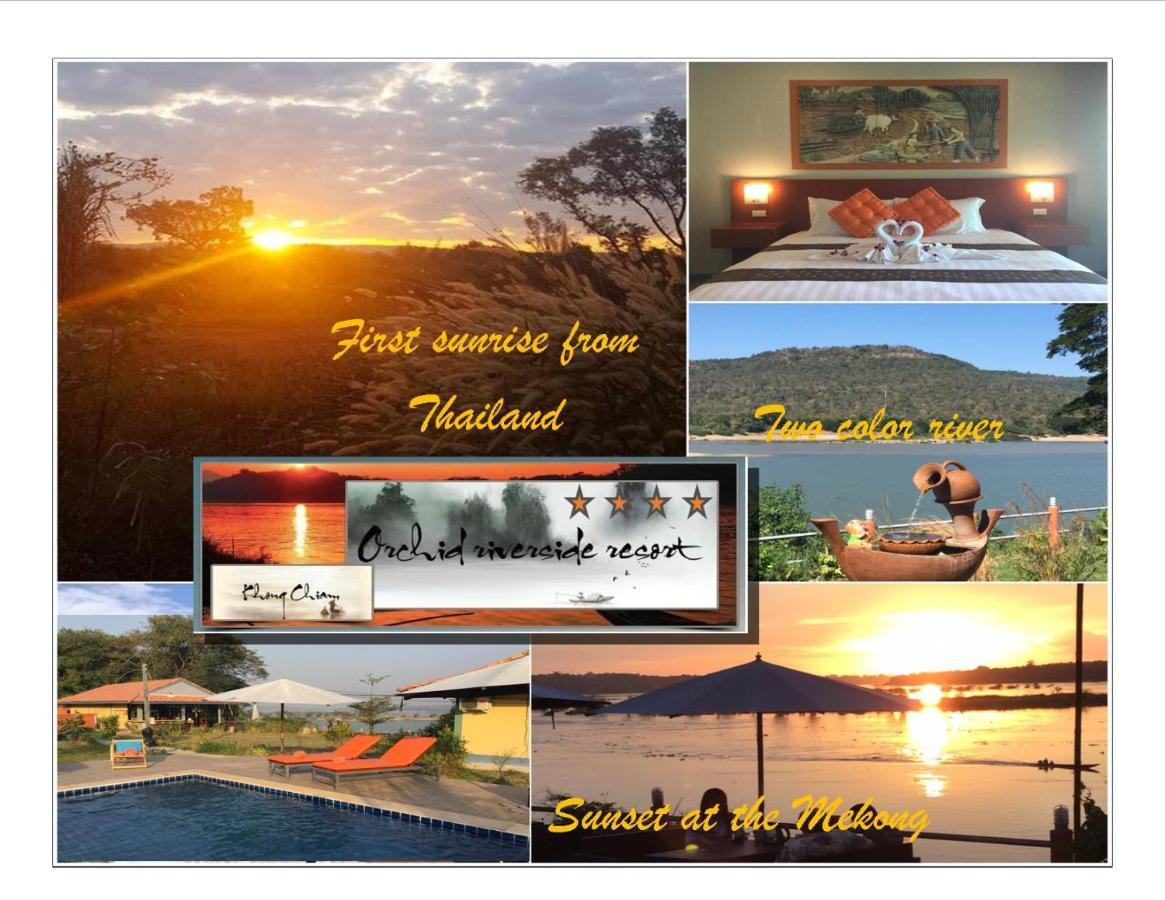 Resorts In Ban Khan Lum Ubon Ratchathani Province
