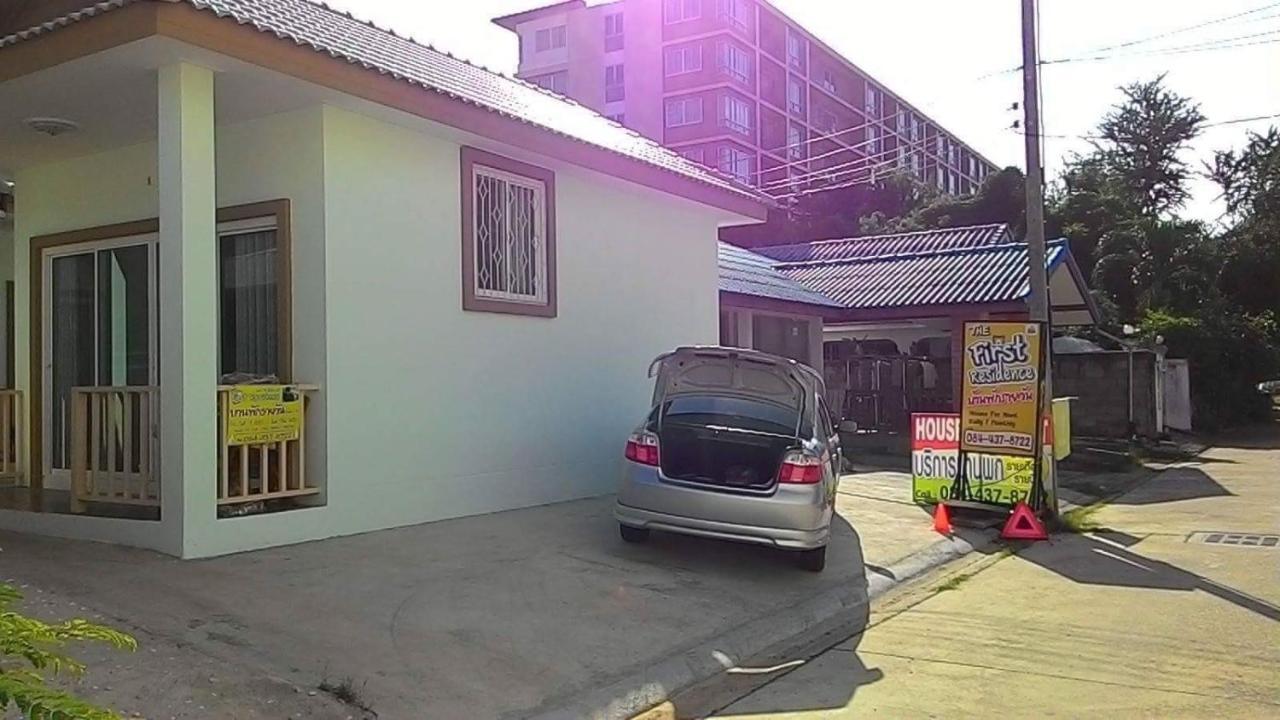 Guest Houses In Ban Hua Don Prachuap Khiri Khan Province