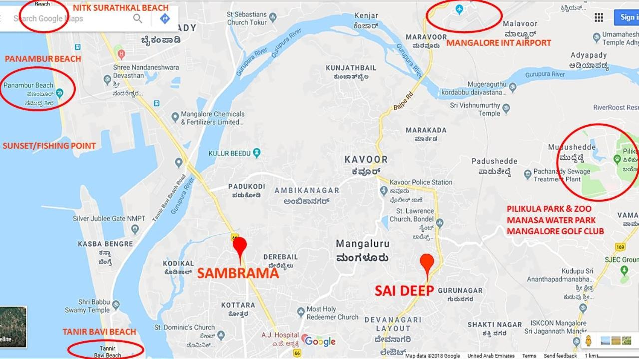 Sai Deep, Mangalore – Updated 2018 Prices