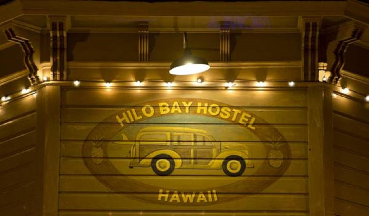 Hilo Bay Hostel, HI - Booking.com