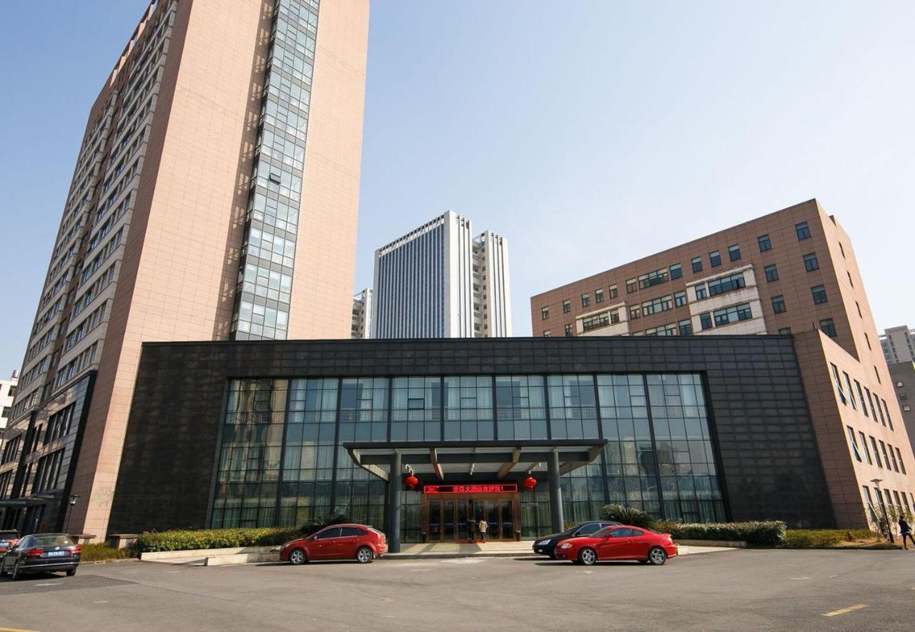 杭州藍臣大酒店