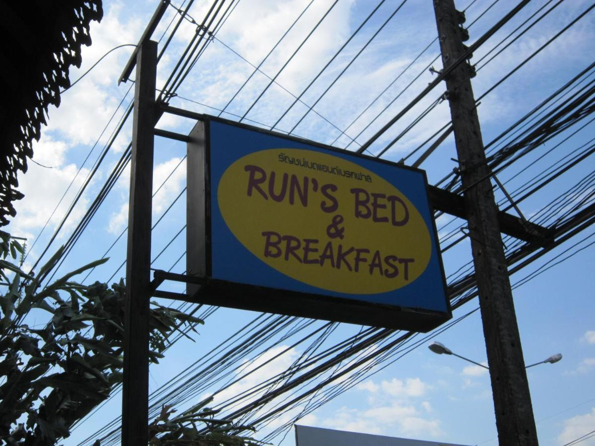 Bed And Breakfasts In Ban Khlong Chi Lat Krabi Province