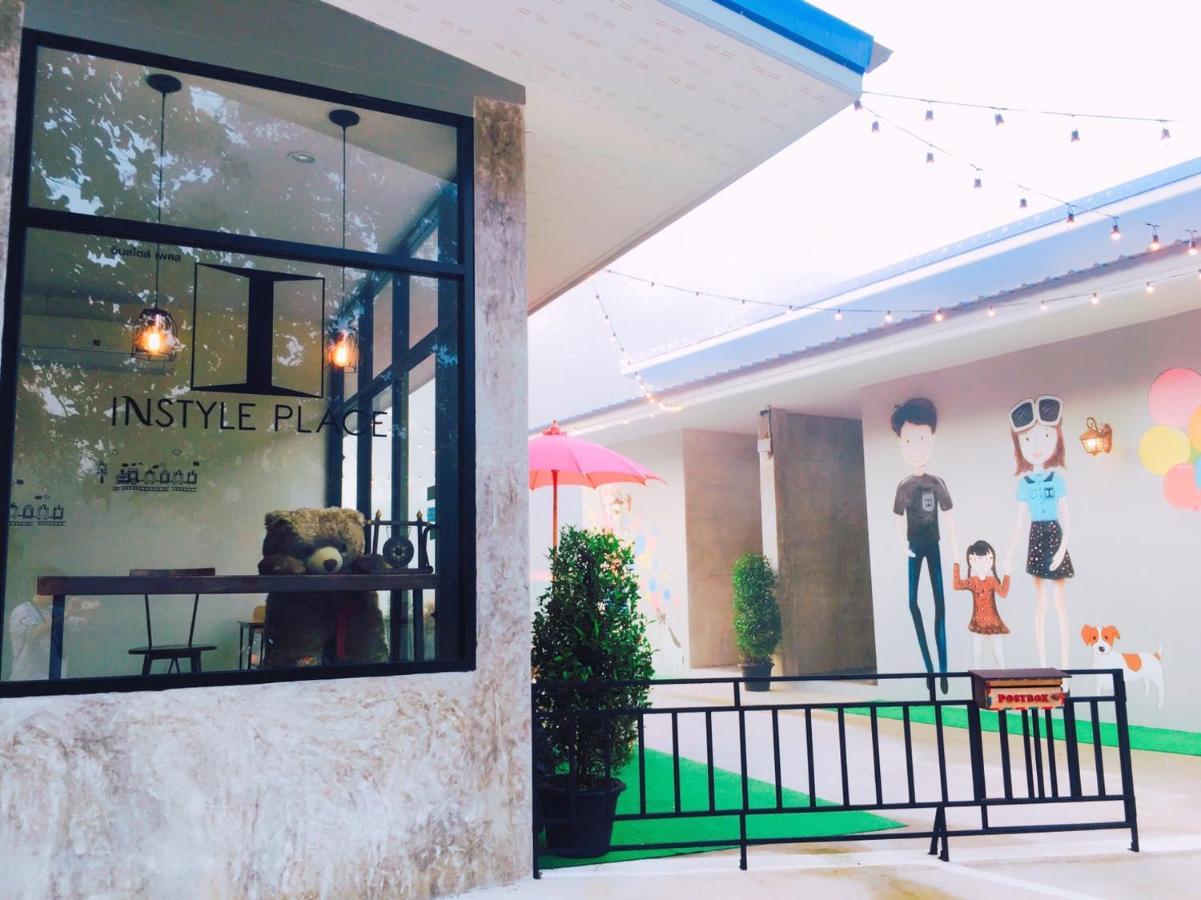 Hotels In Ban Mae Yao Chiang Rai Province