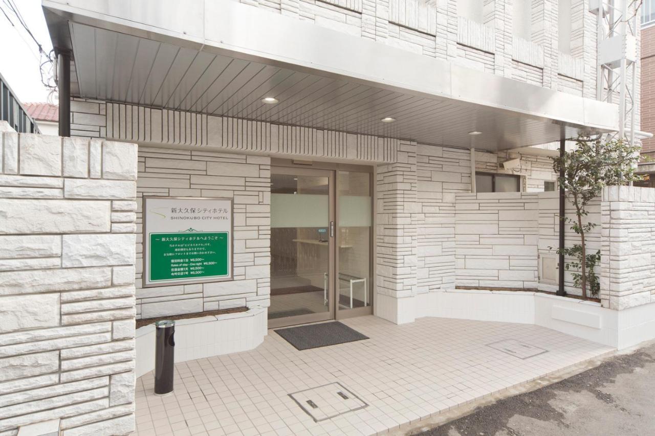 Hotel Nihonbashi Saibo Shin Okubo City Hotel Tokyo Japan Bookingcom