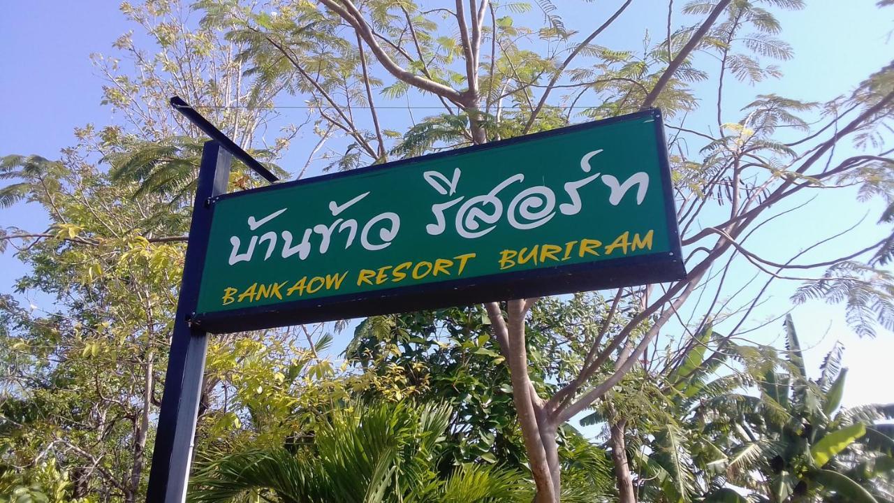Resorts In Buriram Buriram Province