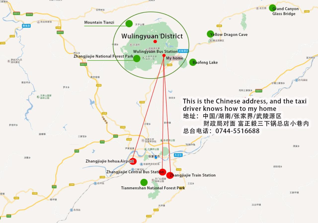Hotel Dream Home, Zhangjiajie, China - Booking.com on