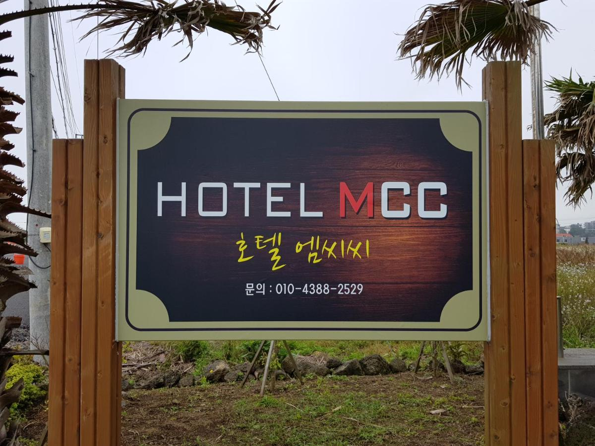 Residence Hotel MCC, Seogwipo, South Korea - Booking com