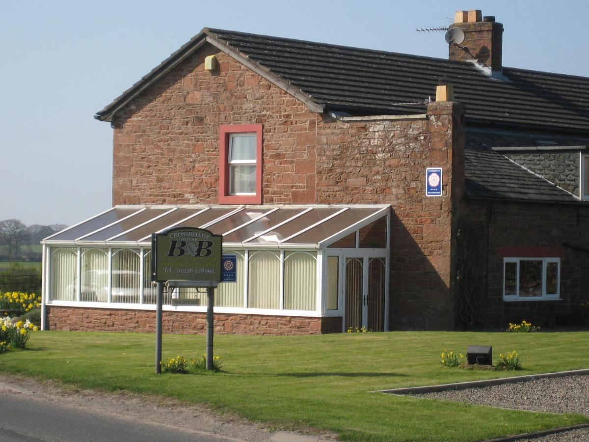 Guest Houses In Rockcliffe Cumbria