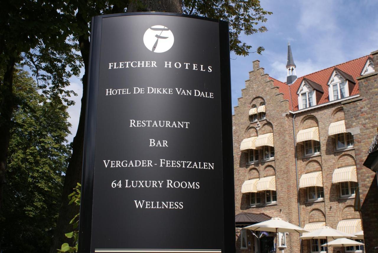 hotel dikke van dalen