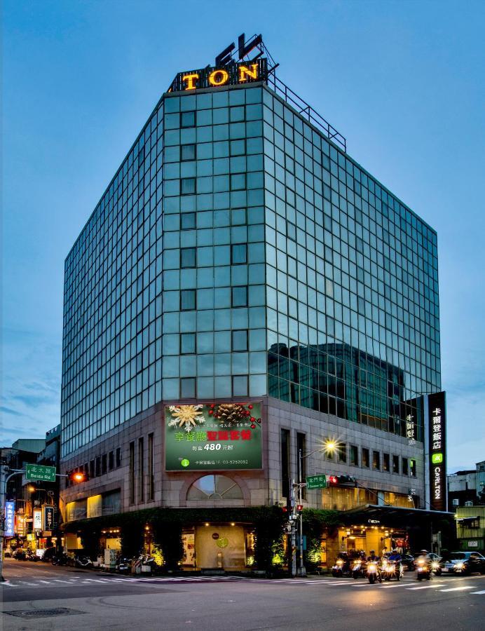 卡爾登飯店北大館Carlton Hotel Beida