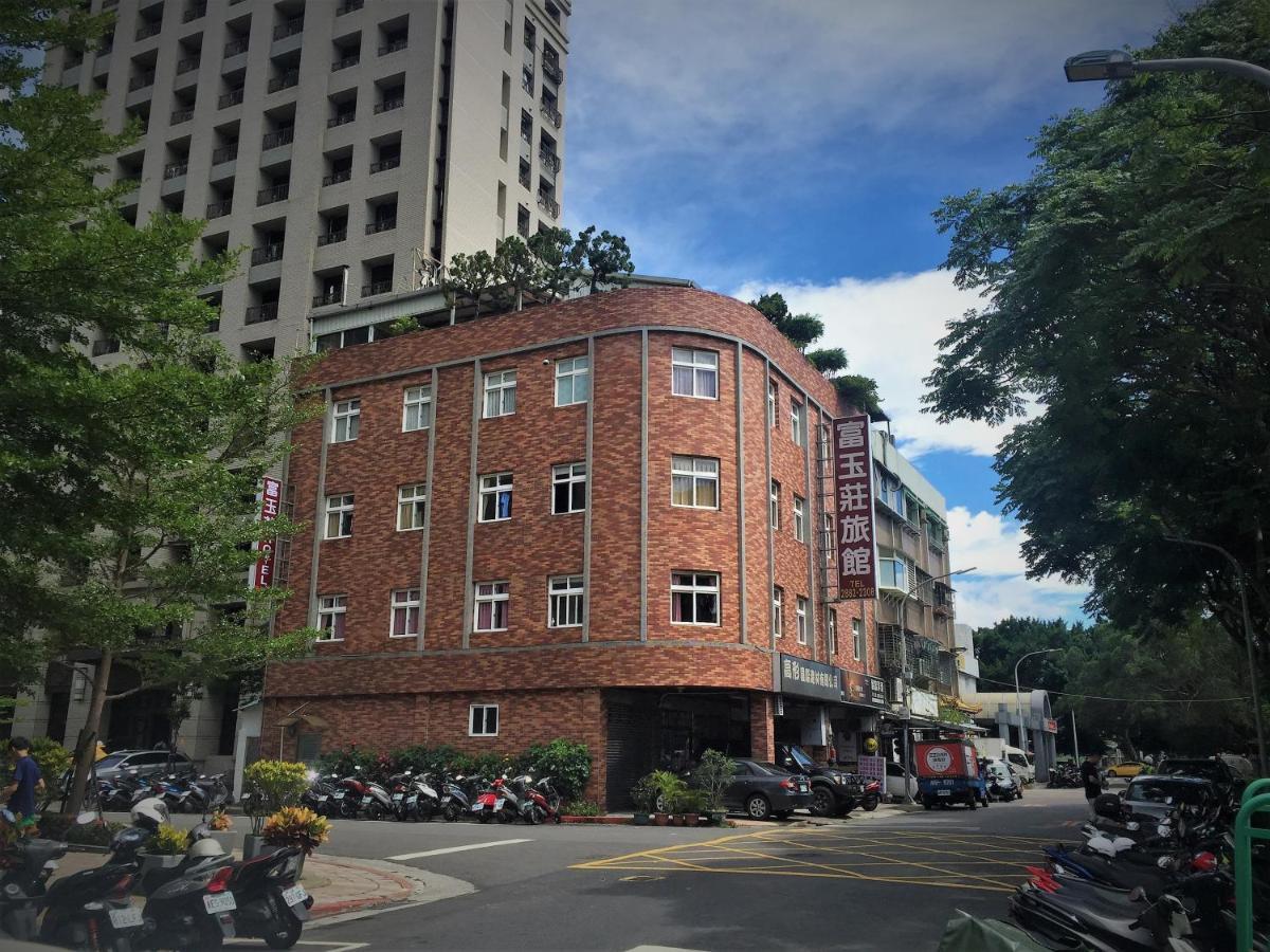 富玉莊旅館Rich Zone Hotel