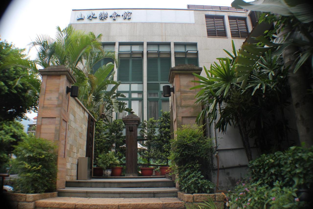 山樂溫泉飯店Shan-Yue Hotspring Hotel