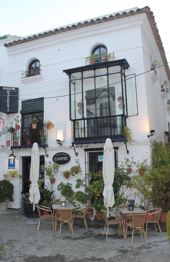 Guest Houses In Cortijada Los Chorreros Andalucía