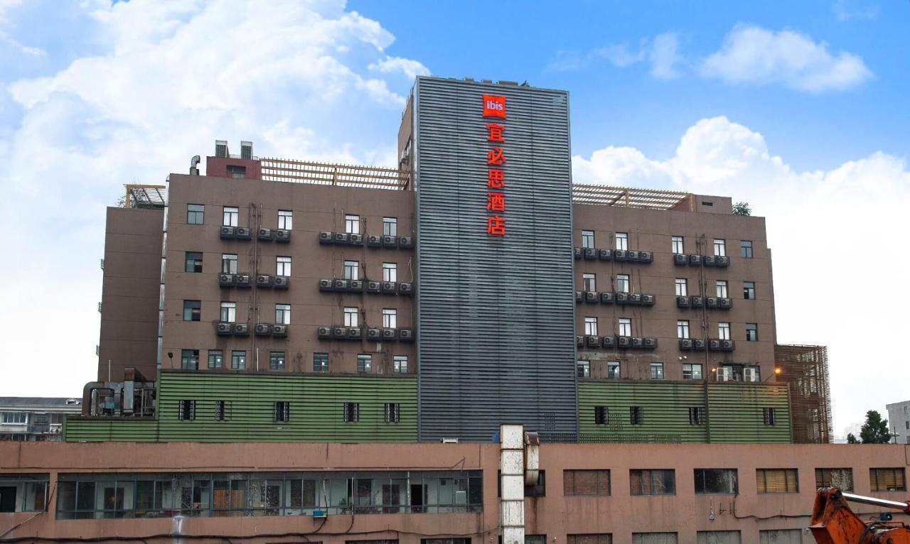宜必思杭州黃龍文三路酒店