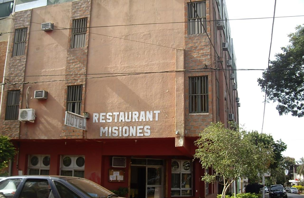 Hotels In Garupá Misiones