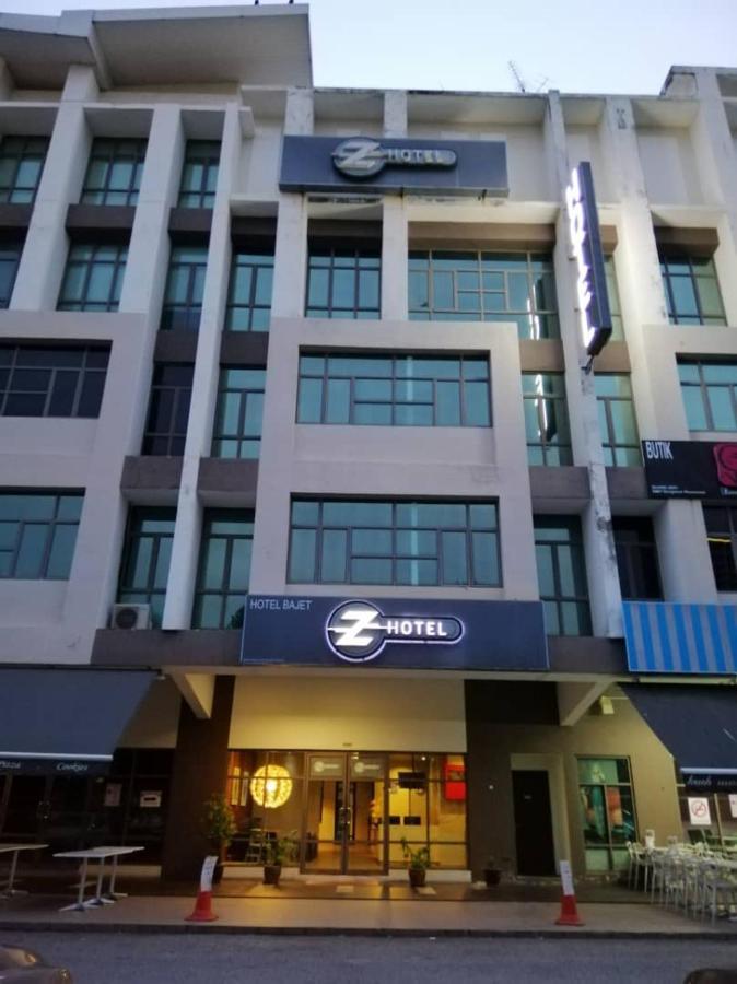 Z Hotel Cyberjaya, Cyberjaya – Updated 2019 Prices