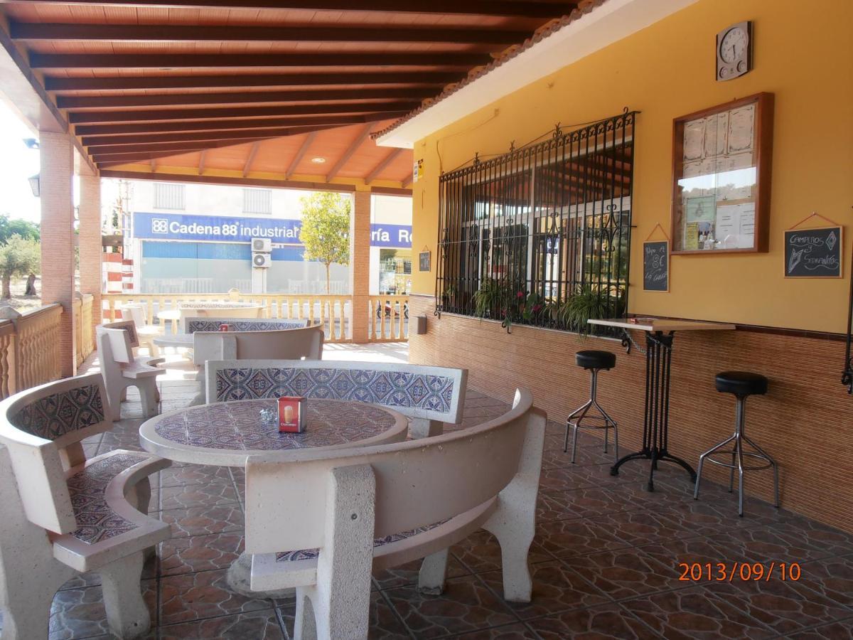Guest Houses In Concejo Y Remolino Andalucía