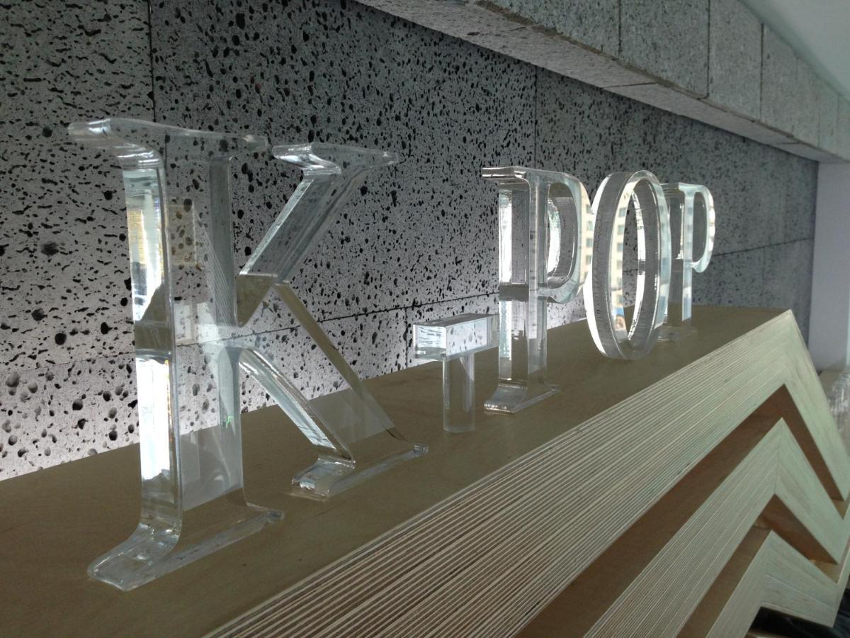 首爾車站K-POP賓館