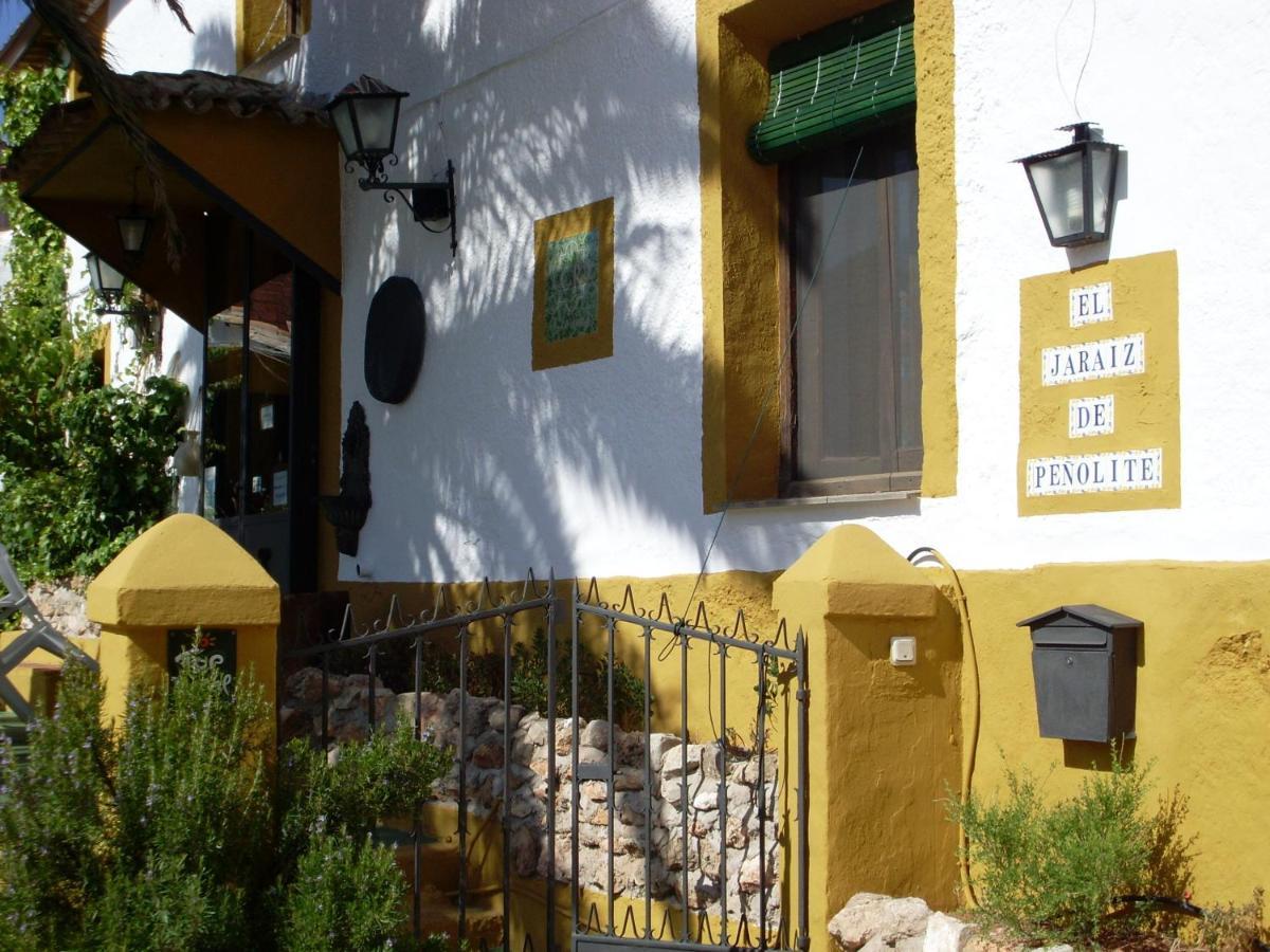 Guest Houses In El Tranco Andalucía