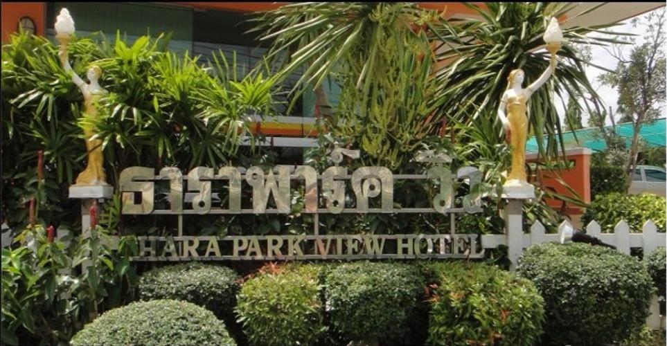 Hotels In Ban Khlong Kam Krabi Province