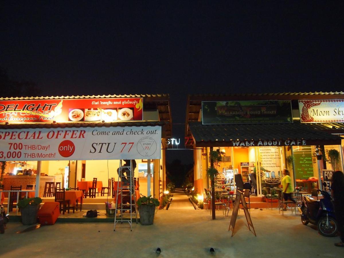 Hostels In Ban Klang Phuket Province