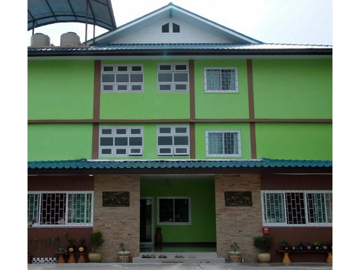 Guest Houses In Ban Don Nakhon Ratchasima Province
