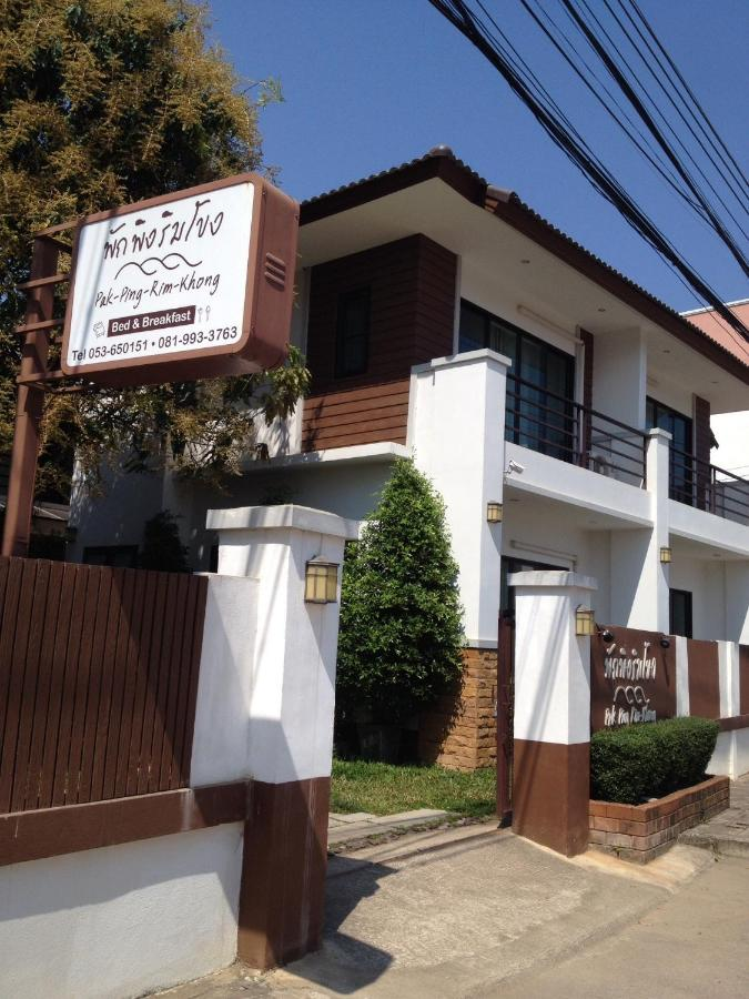 Bed And Breakfasts In Golden Triangle Chiang Rai Province
