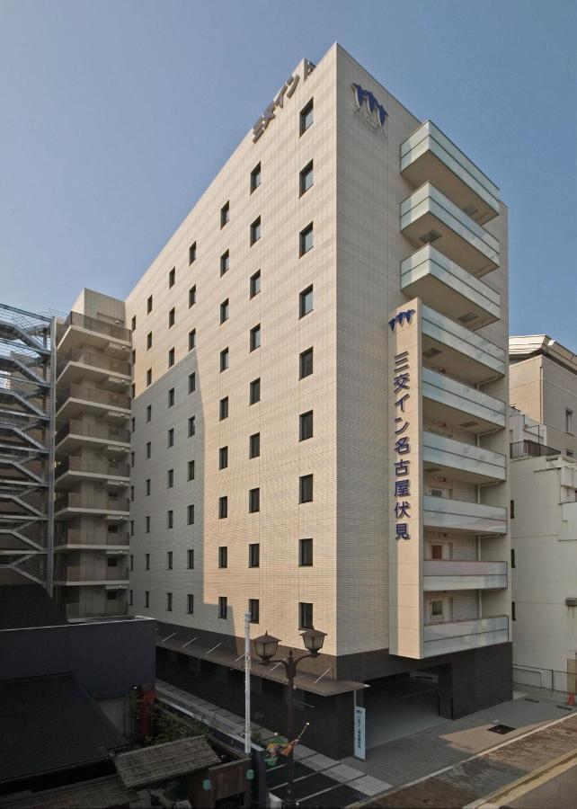 名古屋伏見桑科旅館