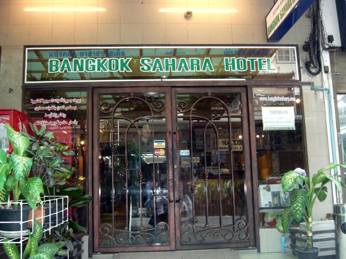 Hotels In Makkasan Bangkok Province