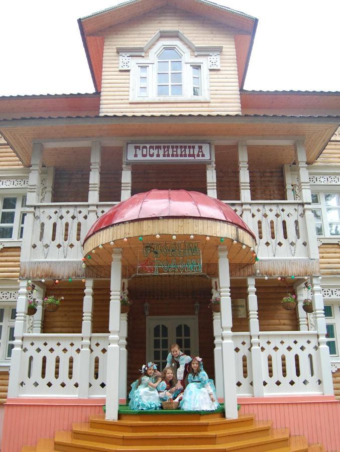 гостиница в великом устюге на вотчине деда мороза Золотого Мяча