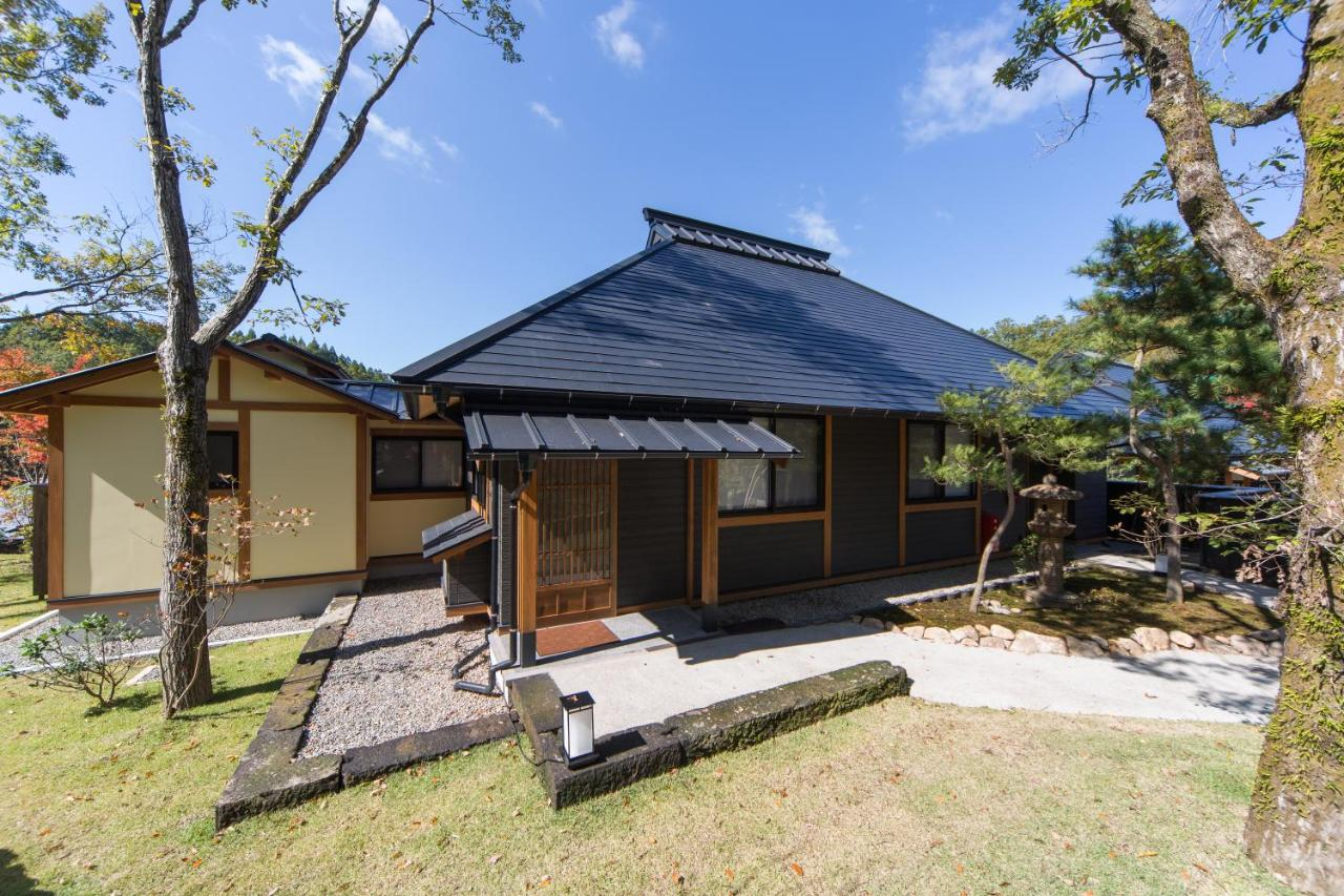 Bed and Breakfast Miyama Sansou, Minamioguni, Japan - Booking.com