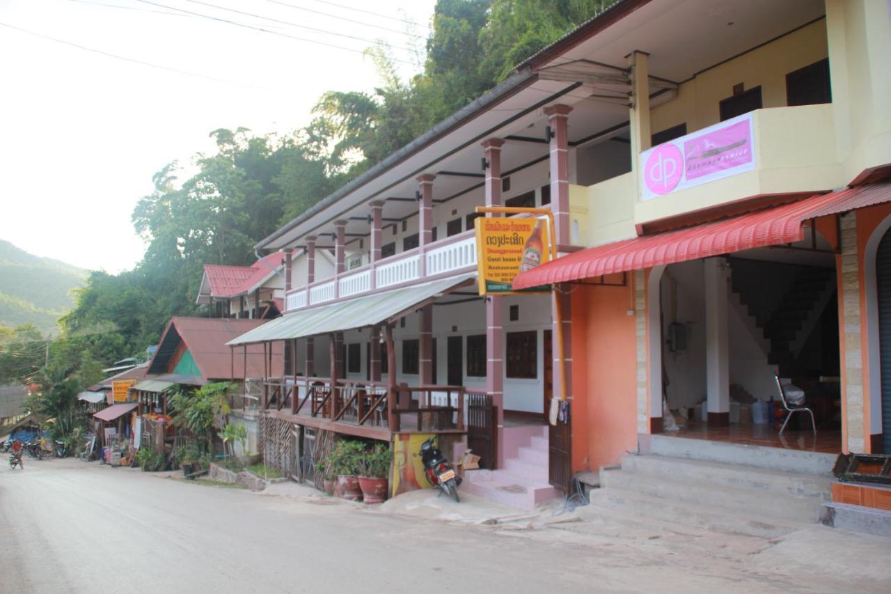 DP Guesthouse Pakbeng