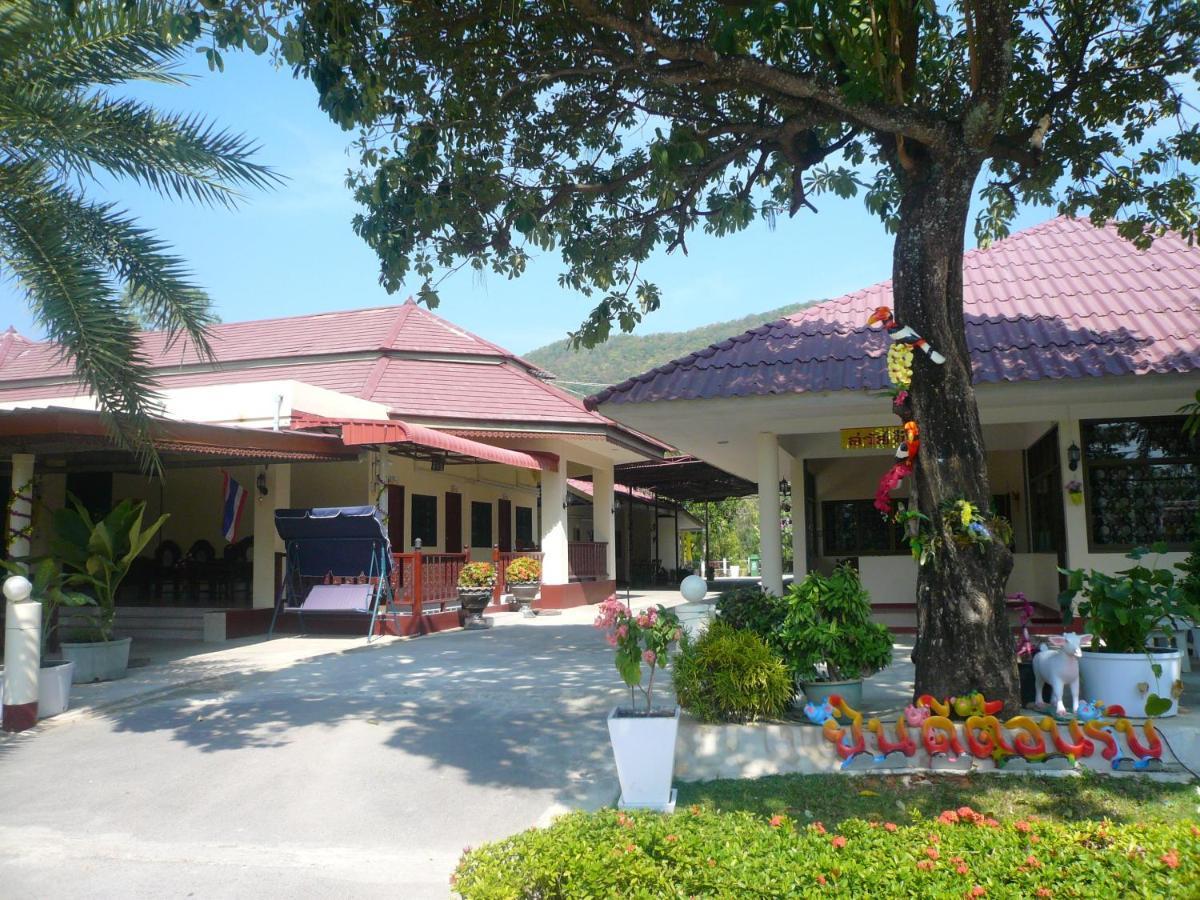 Hostels In Ban Khlong Khut Chanthaburi Province