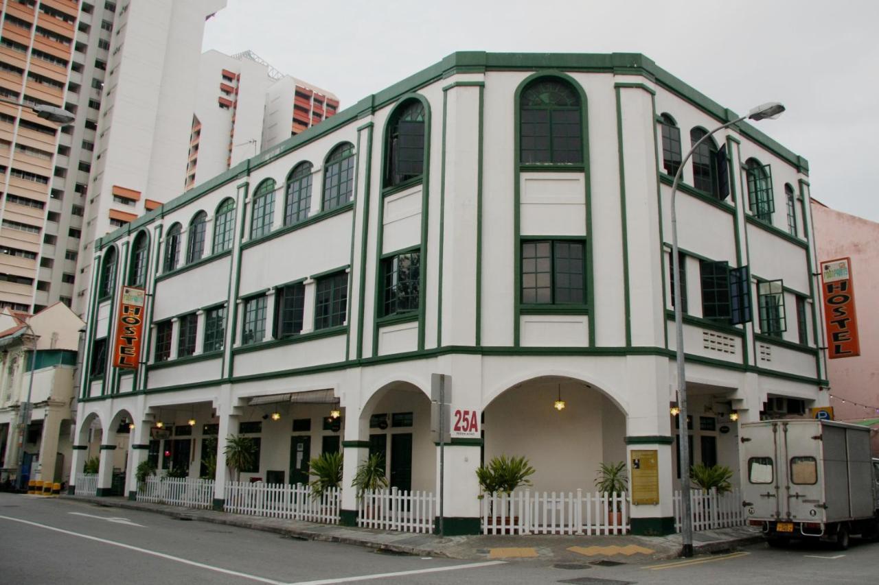 腳印旅舍,新加坡