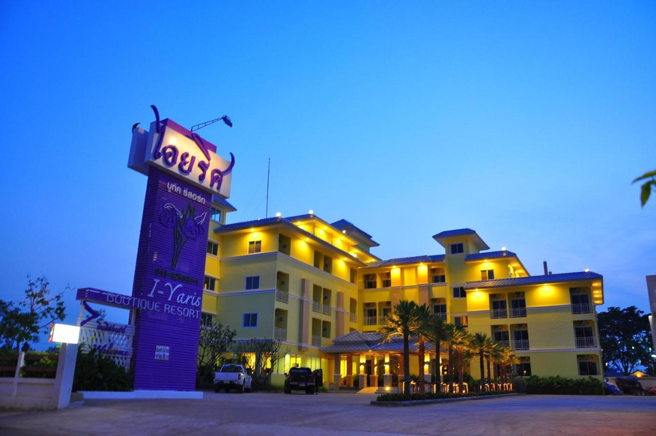 Hotels In Ban Nong Lup Khon Kaen Province