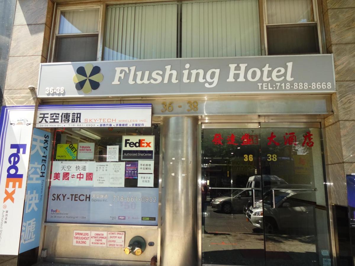 Flushing Central Hotel Ny