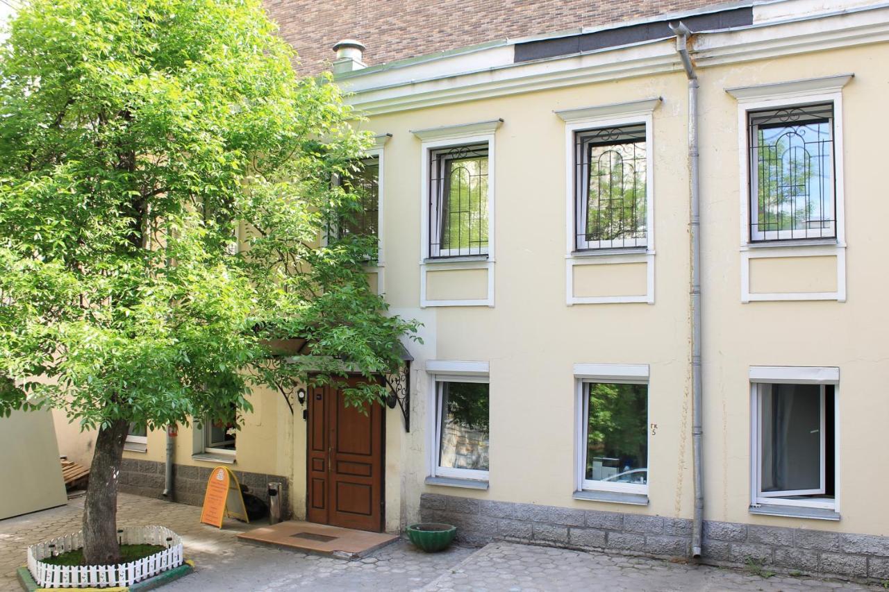 Landmark City Hostel Moskau