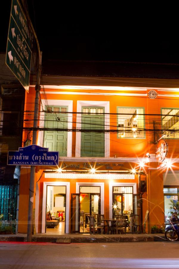 Hostels In Ranong Ranong Province