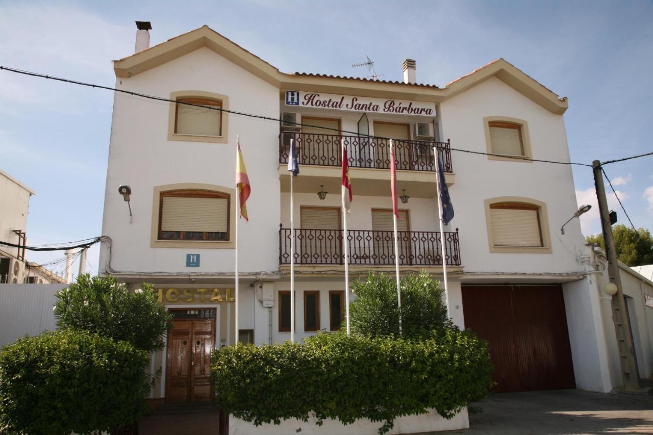 Guest Houses In Tomelloso Castilla-la Mancha